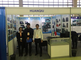 We participate in the Uzbek Mining World Exhibition
